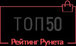 Рейтинг разработчиков интернет-магазинов Санкт-Петербурга в среднем сегменте