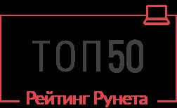 Рейтинг ведущих веб-разработчиков Омска