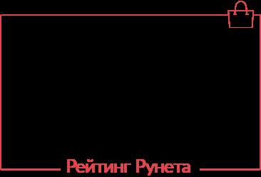Рейтинг разработчиков интернет-магазинов Волгограда в нижнем сегменте