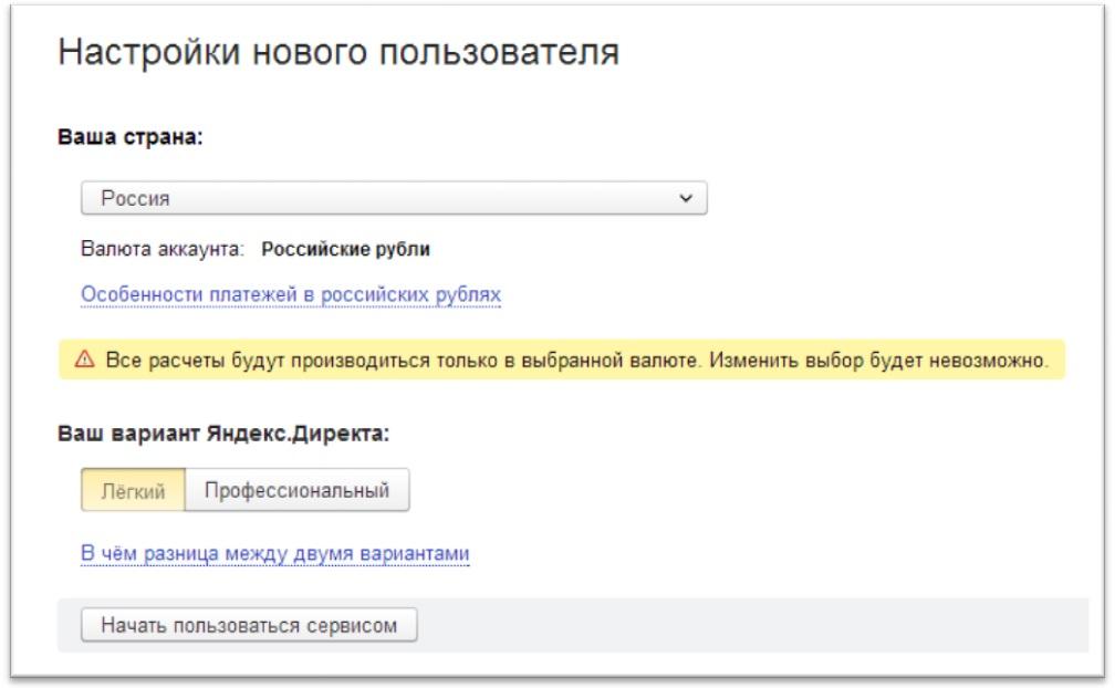 Яндекс директ как изменить валюту google adwords шаблоны объявлений
