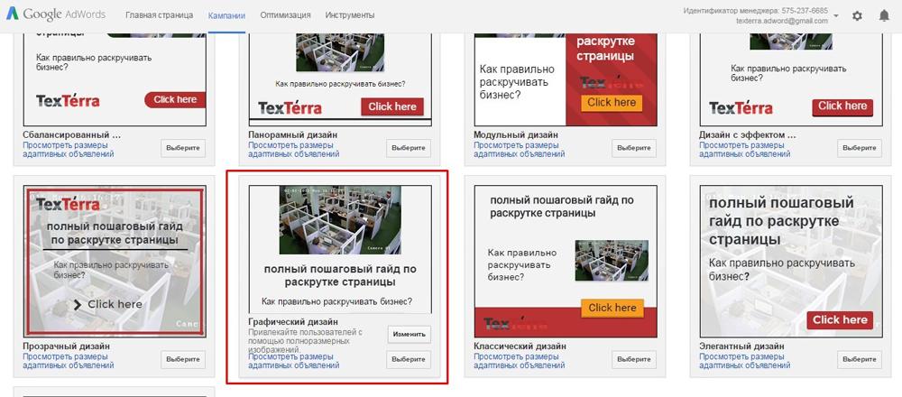 владельцам сайта реклама на сайте