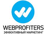 Консалтинговое агентство WebProfiters