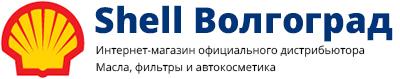 Персонализация сайта Shell, сервисы товарных рекомендаций для автокомпонентов и автохивии