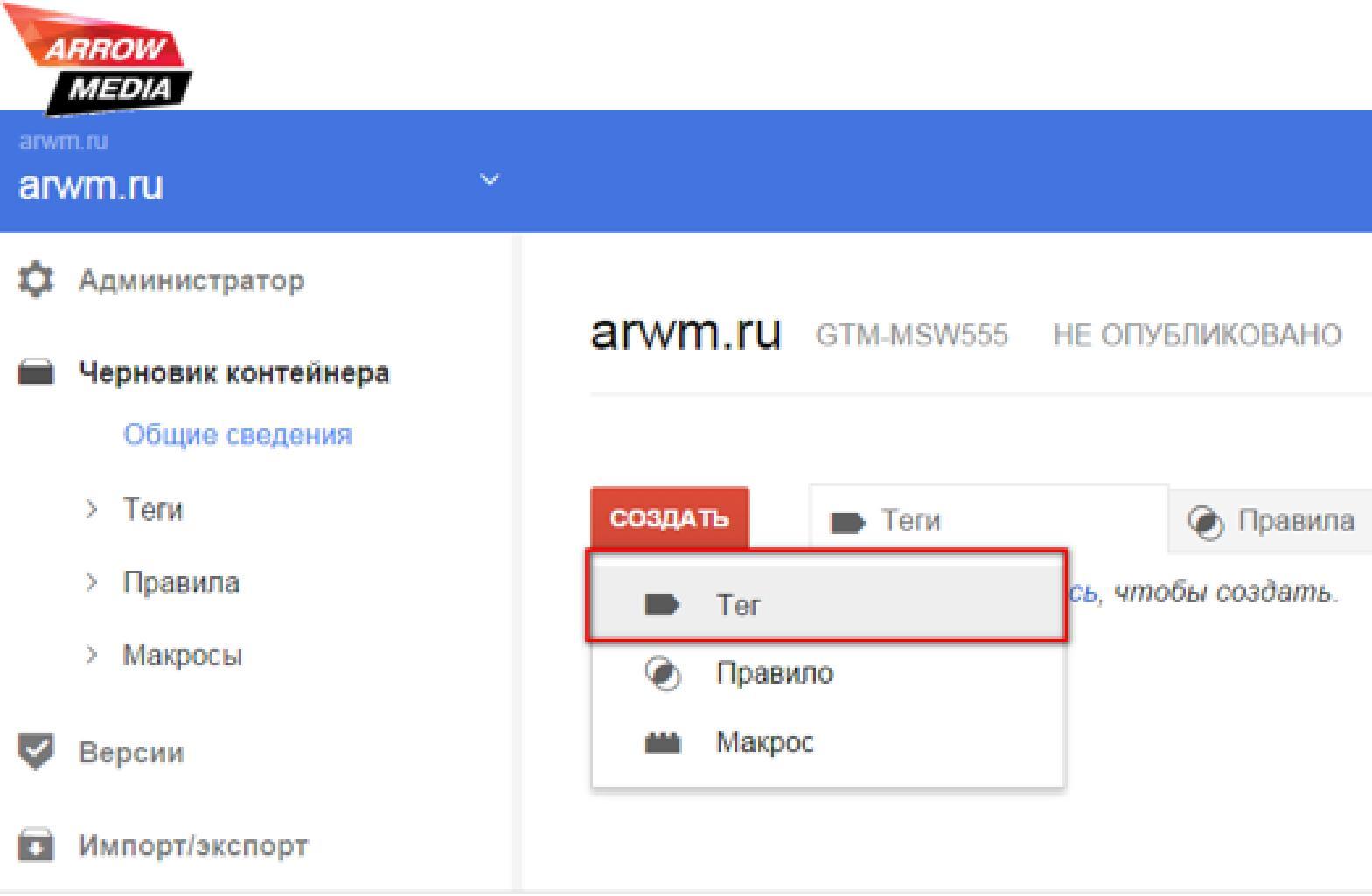 Конкурентоспособности турагентства реклама проработка собственного интернет сайта какой ф контекстная реклама бегун forum