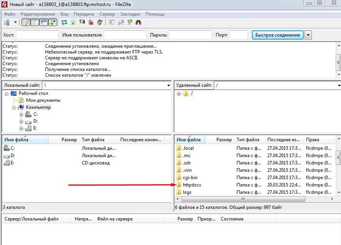 Загружаем разархивированный дистрибутив WordPress на сервер
