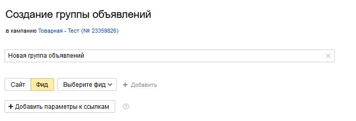 google editor adwords скачать