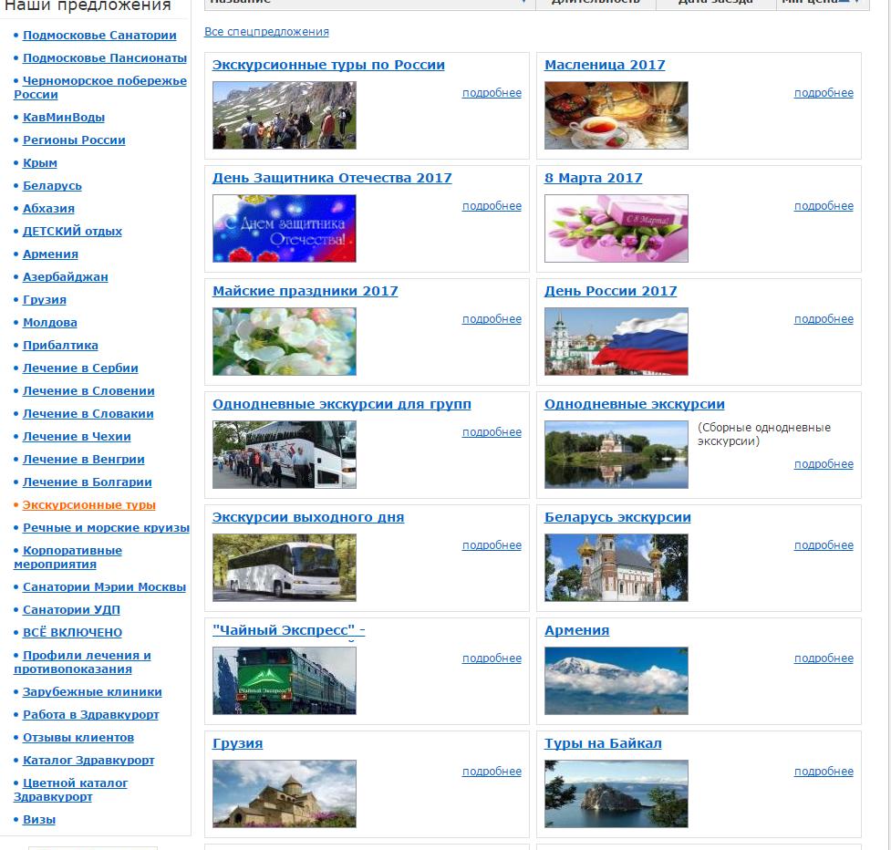 Как сделать в html строку поиска