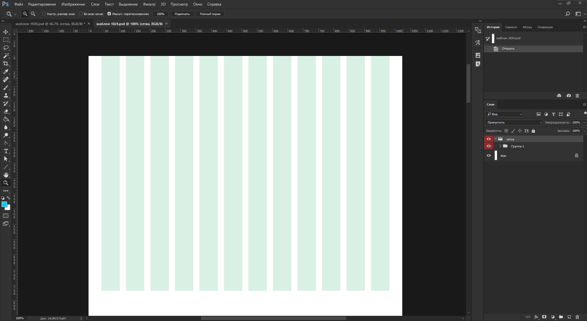 Как сделать сетку сайтов фото 804
