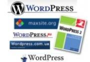 Движки для блогов как альтернатива CMS