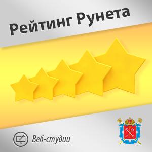 Студия web дизайна newmark продвижение сайтов петербург анализ, поисковая оптимизация и продвижение сайта