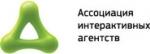 Ассоциация интерактивных агентств