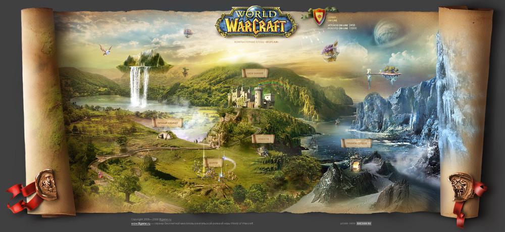 Дизайн сайта игровой