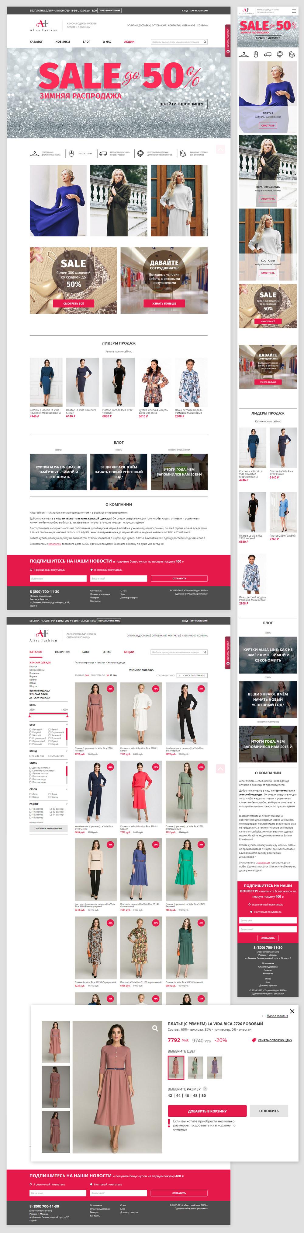 Женская Одежда Элис Сайт С Доставкой