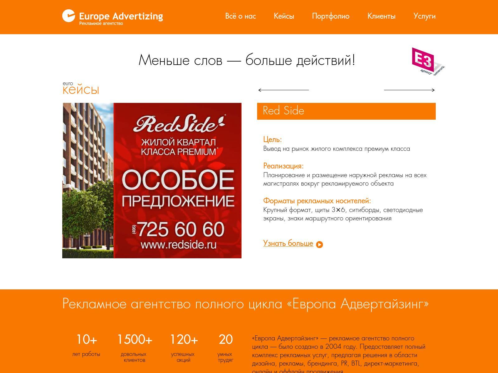 есть разновидности крупнейшие рекламные агентства москвы список для тельца