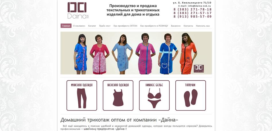 Каталог Недорогой Женской Одежды С Доставкой