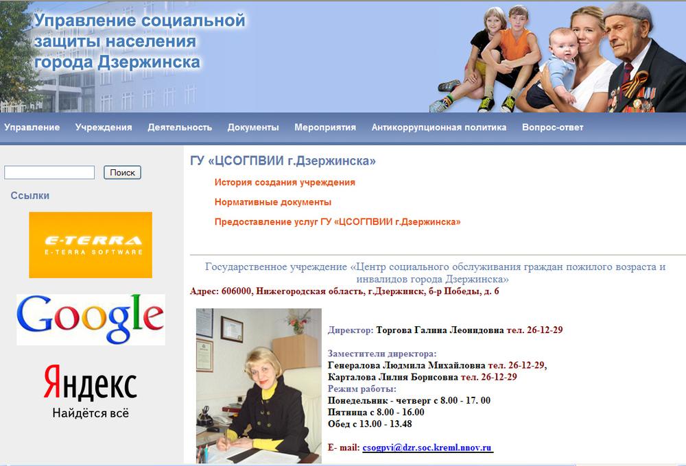 Ст. 20 ЗК РФ с Комментариями года (новая редакция)