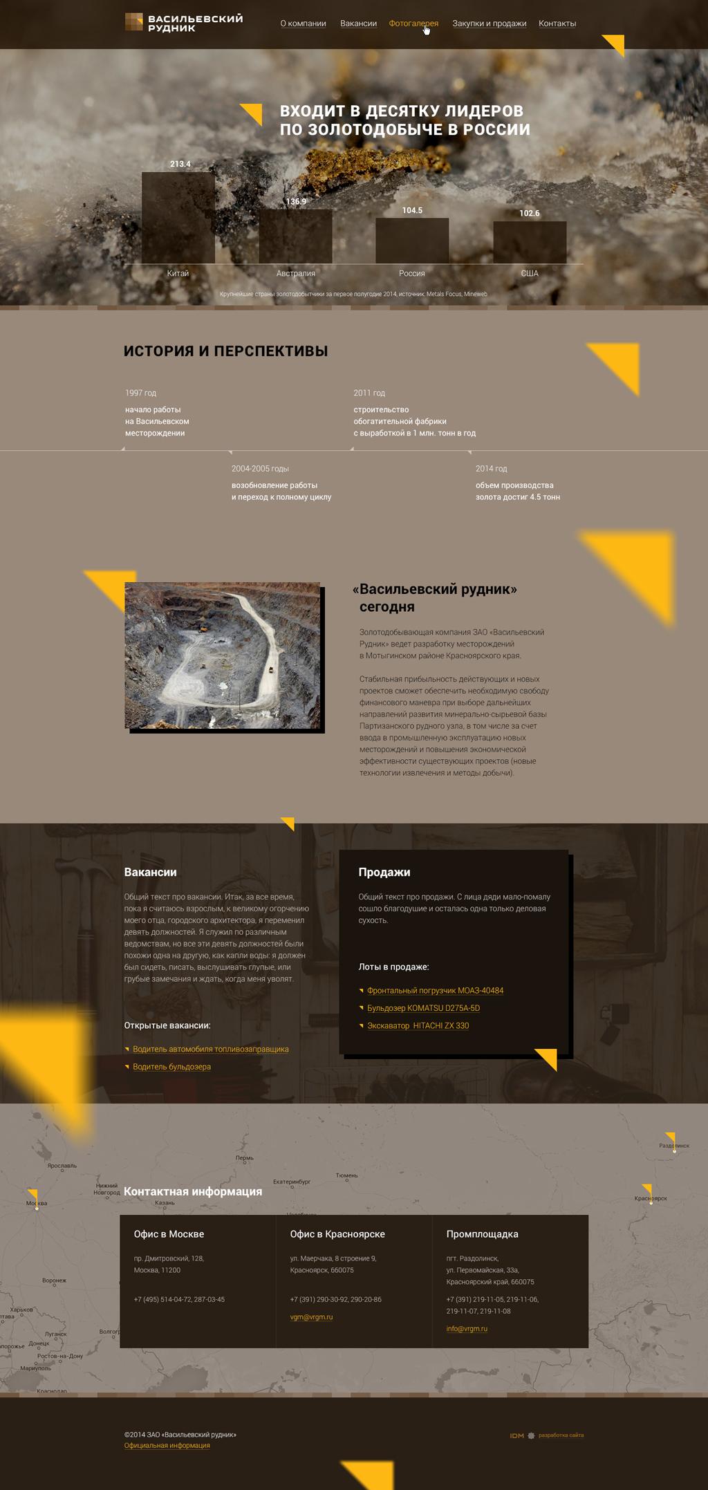 таунхаус адрес зао васильевский рудник в москве более