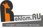 Reklam.ru