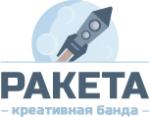 «Ракета»