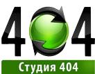 """""""Студия 404"""""""