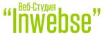 Веб-Студия «Inwebse»
