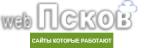 webПсков
