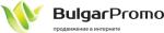 Bulgar-promo
