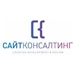 Сайт-Консалтинг