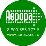 Аврора-SEO