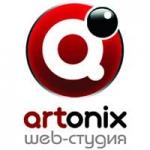 Артоникс