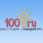 100идей.ру