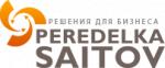 Переделка-сайтов.РФ