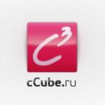 cCube.ru