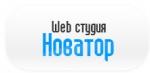 Web-Новатор