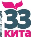 33Кита