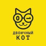 """""""Двоичный Кот"""""""