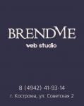 BrendMe