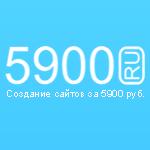 5900.ru