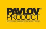 �Pavlov Product�