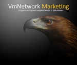 VmNetwork Marketing