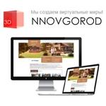 Веб-студия «NNovgorod3D»