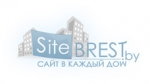SiteBrest.by