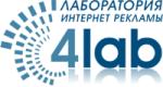 4-Лаб