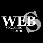 WEB-S