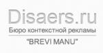 Disaers
