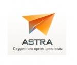"""ASTRA"""