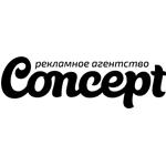 «Концепт»