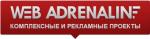 WebAdrenalin