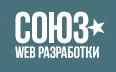 """""""Союз Сервис"""""""