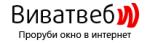 Виватвеб.рф